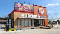 albums/60-03 Burger King TH Location Nakhonchaisri